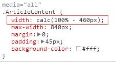 《巧用CSS3的calc()宽度计算做响应模式布局》